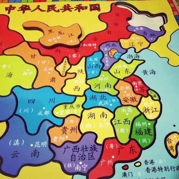 儿童一路一带手绘地图