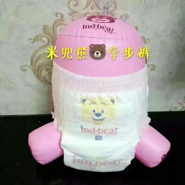 米兜熊优因美纸尿裤