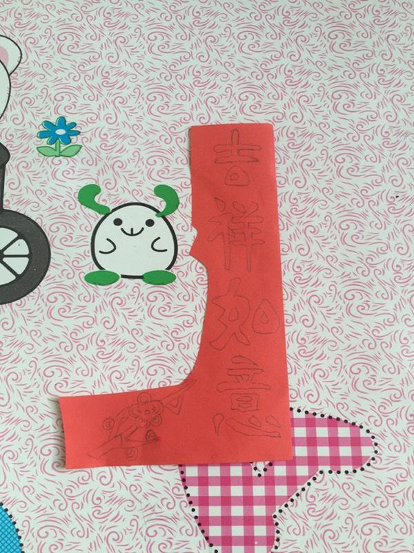 剪纸一支梅花图案步骤
