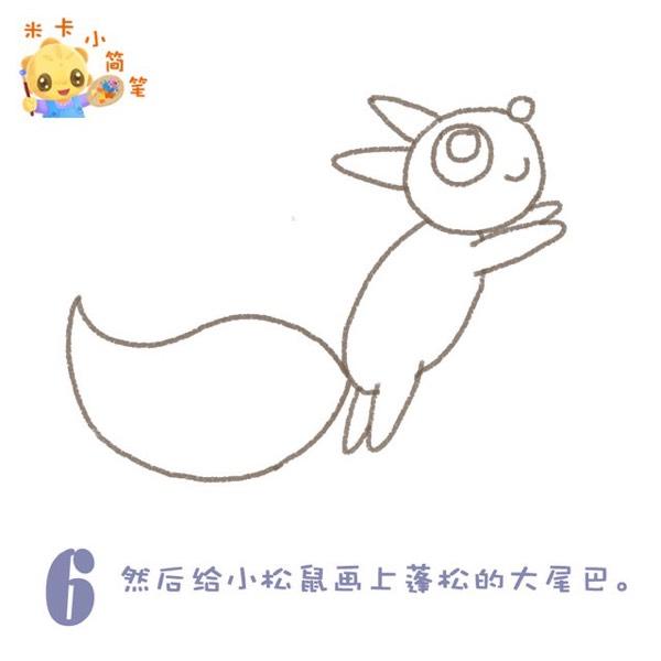 宝宝学画小松鼠时,老是纠结松鼠到底是老鼠还是什么动物.