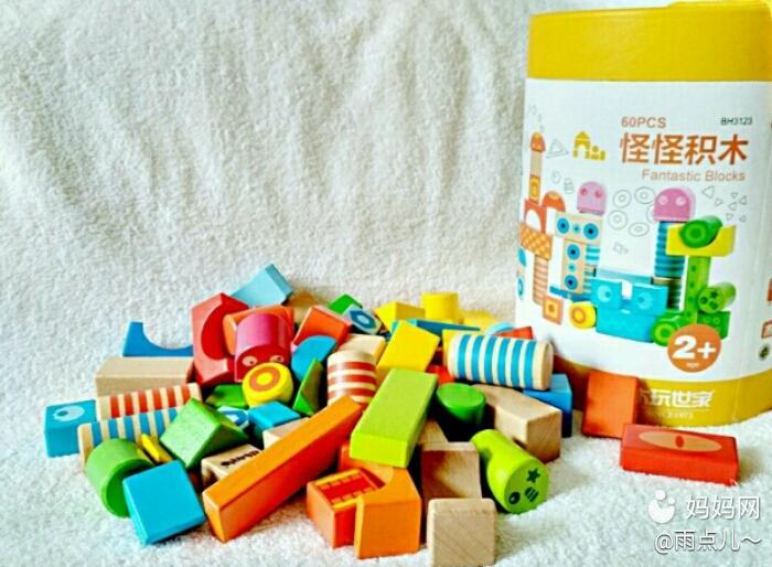 【时间积木】一岁积木玩?一桶宝宝就轻松五十川芳仁玩具搭建图片
