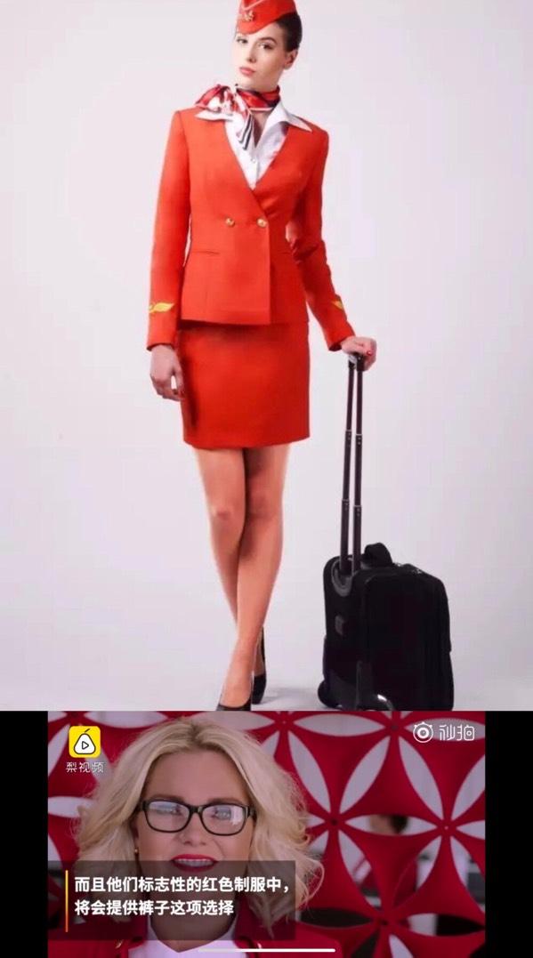 维珍空姐不再化妆_维珍航空不再要求空姐化妆,你觉得空姐必须化妆吗?