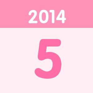 生日2014年05月宝宝圈