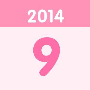 生日2014年09月宝宝圈