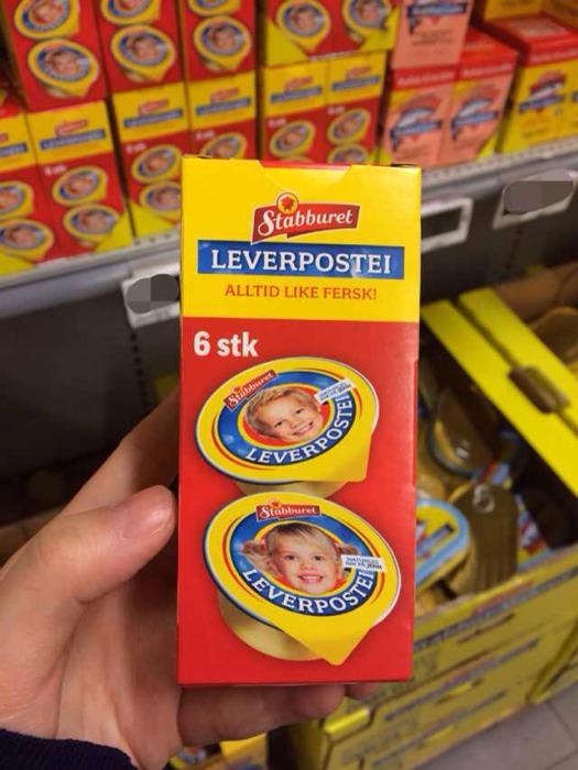 谈一谈10个月+宝宝能吃带盐的辅食【猪肝泥 三