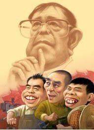 一个初中生的漫画 - 张庆瑞65 - 百纳袈裟