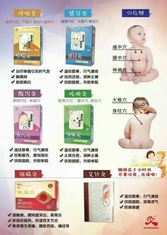宝宝鼻塞,咳嗽怎么办?不想让孩子打针吃药,新
