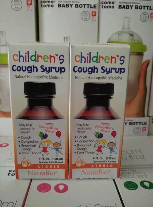童年时光钙镁锌,23种维生素,三驾马车,可么多么