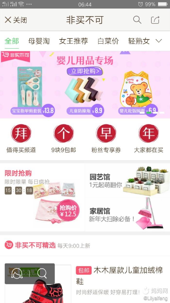 http://pic4.997788.com/pic_search/00/10/69/07/se10690702.jpg_7788收藏__中国收藏热线_中国最大的收藏品交