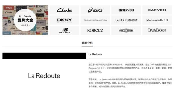 最值得海淘的国外母婴服饰药妆网站-法国直邮