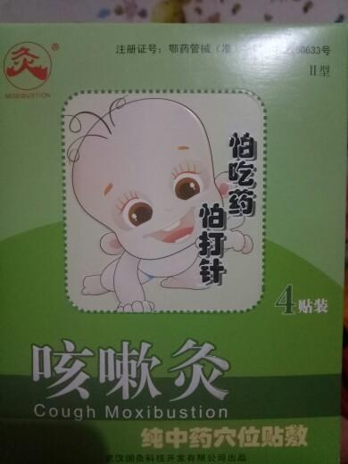 三个月的宝宝感冒咳嗽,不吃药能自己好吗_0-1