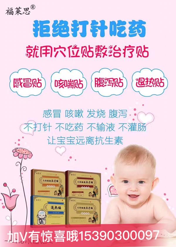 两岁的宝宝总是咳嗽喘,该怎么办?