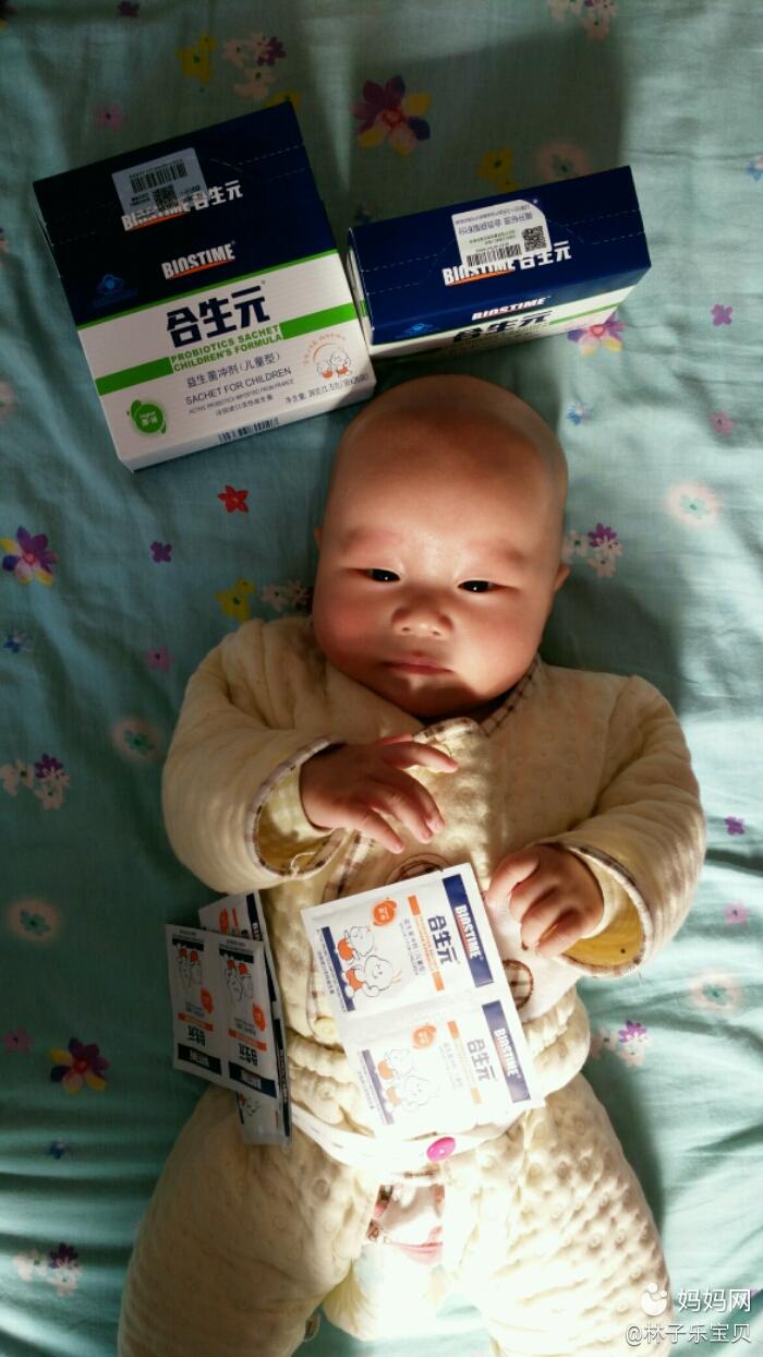 【宝宝肠治久安的秘诀】我给宝宝合生元益生
