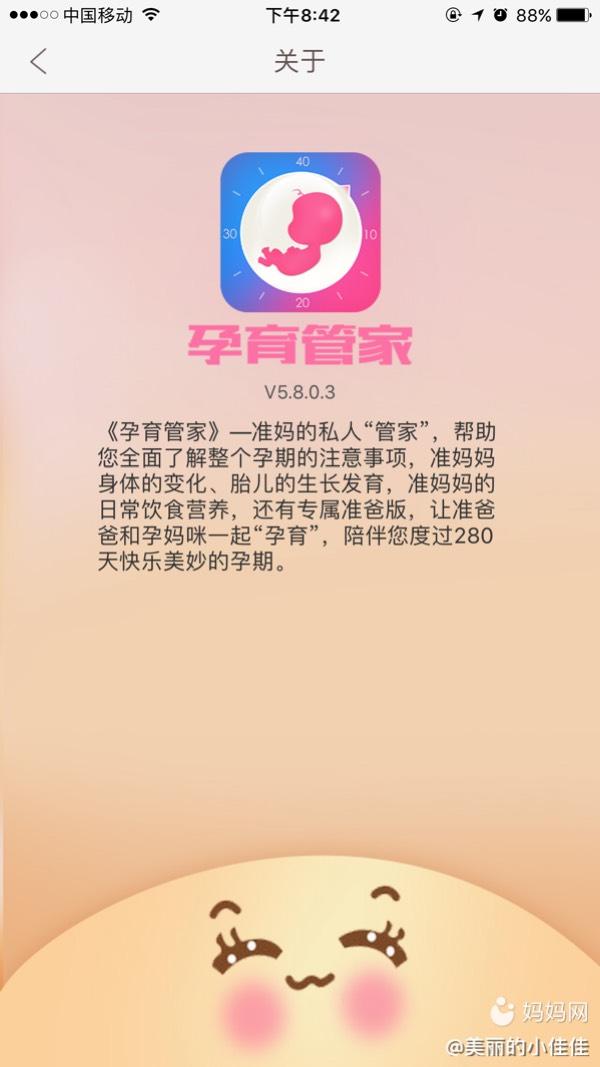 租车运营数据积蓄经由咱江西萍乡快手广告推广们恒久的插图
