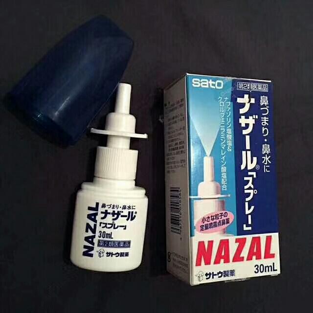 【年终大特惠】 日本Sato佐藤鼻炎喷剂30ml 喷