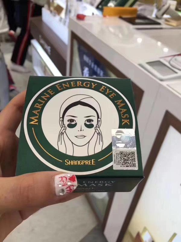 超好用的眼膜 女人从眼睛看年龄