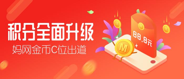 江西萍乡快手广告推广月湖区哔哩哔哩搜狐音信手机网微信广告任事商赢利吗插图
