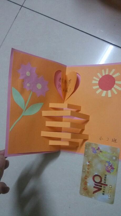 教师节做贺卡折纸花