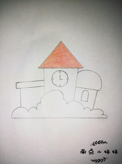妈妈简单教你画简笔画 理想中的小钟楼