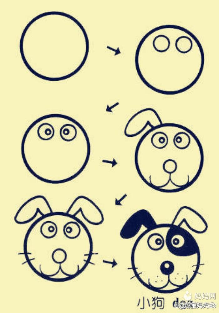实用的简笔画教程,对付熊孩子的必备技能