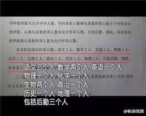 新蒲京娱乐场_官方授权网址:668866.com