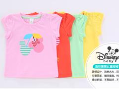 迪士尼夏装女童短袖t恤90/100/110cm(三个码数,兑换前请在地址栏备注码数)