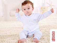 贝贝怡夏季婴幼儿长袖爬爬服80/86cm(两个码数,兑换前请在地址栏备注码数)