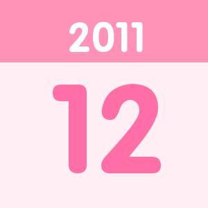 生日2011年12月宝宝圈