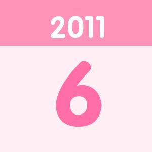 生日2011年06月宝宝圈