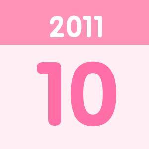 生日2011年10月宝宝圈