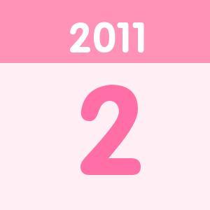 生日2011年02月宝宝圈