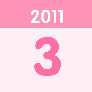 生日2011年03月宝宝圈