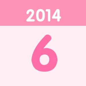 生日2014年06月宝宝圈