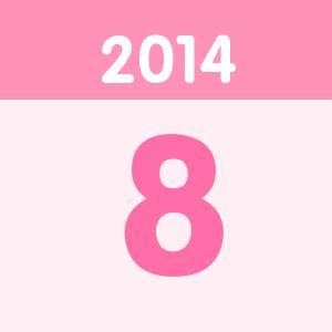 生日2014年08月寶寶圈