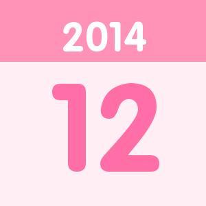 生日2014年12月宝宝圈