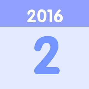生日2016年02月宝宝圈