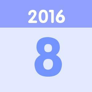 生日2016年08月宝宝圈