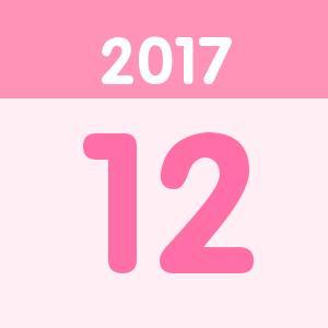 生日2017年12月宝宝圈