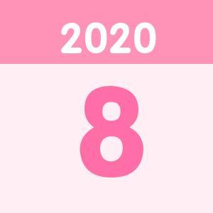 预产期2020年08月准妈圈